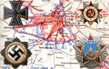 Военная история и история военного искусства